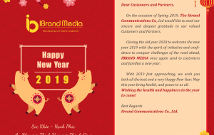 Letters of congratulation & Happy New Year 2019